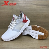 Женские кроссовки XTEP 8 392733 White/Red